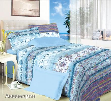 Изображение КПБ «Аквамарин (голубой)»